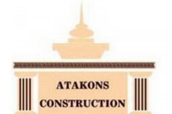 atakons4119A226-7709-5C9A-B425-2E91C3AFE758.jpg